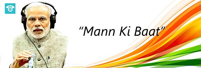 "MyOperator associates with PMO India's ""Mann Ki Baat"""